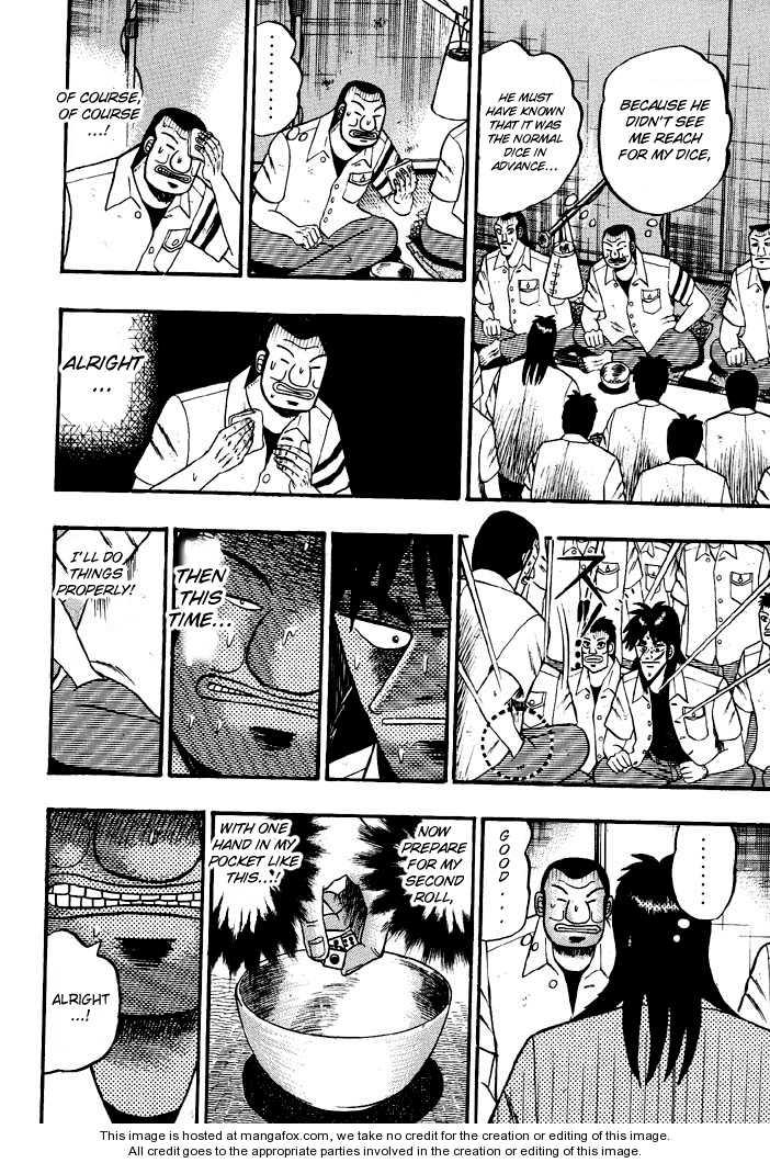 Kaiji 37 Page 3