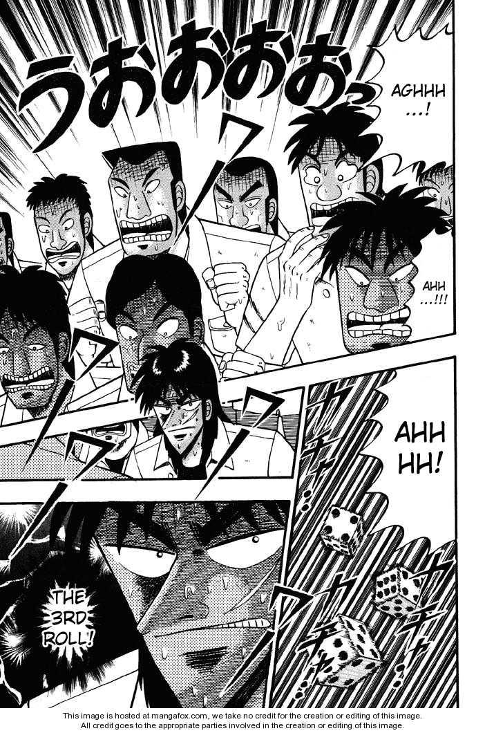 Kaiji 39 Page 1