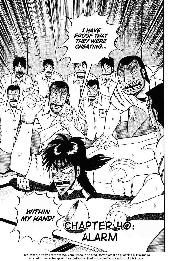 Kaiji 40 Page 1
