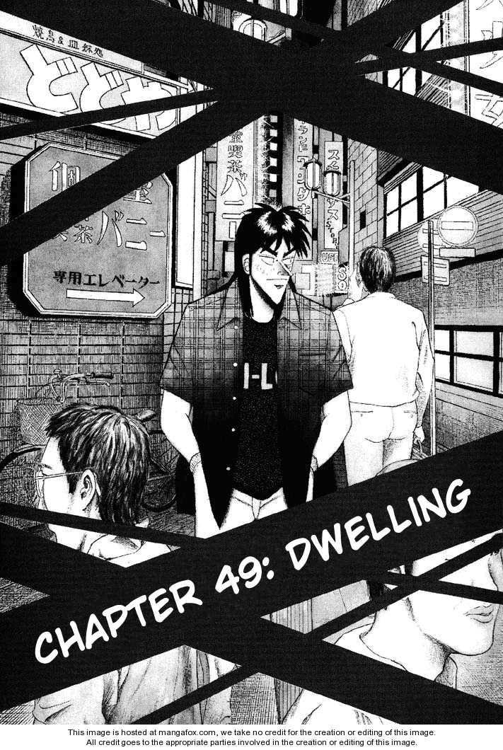 Kaiji 49 Page 1