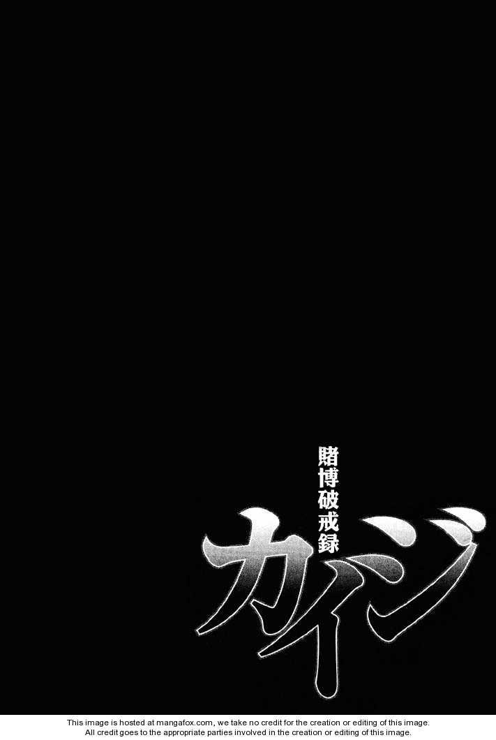 Kaiji 49 Page 2