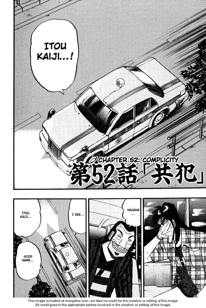 Kaiji 52 Page 2