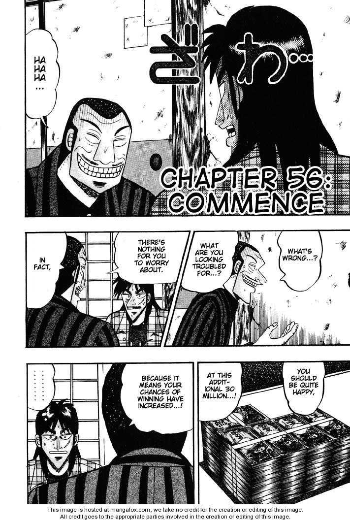 Kaiji 56 Page 1