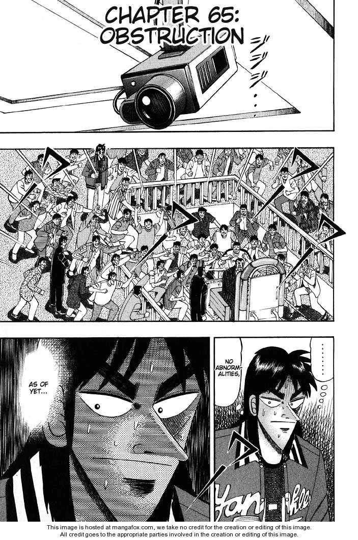 Kaiji 65 Page 1