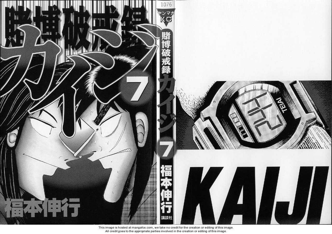 Kaiji 68 Page 2