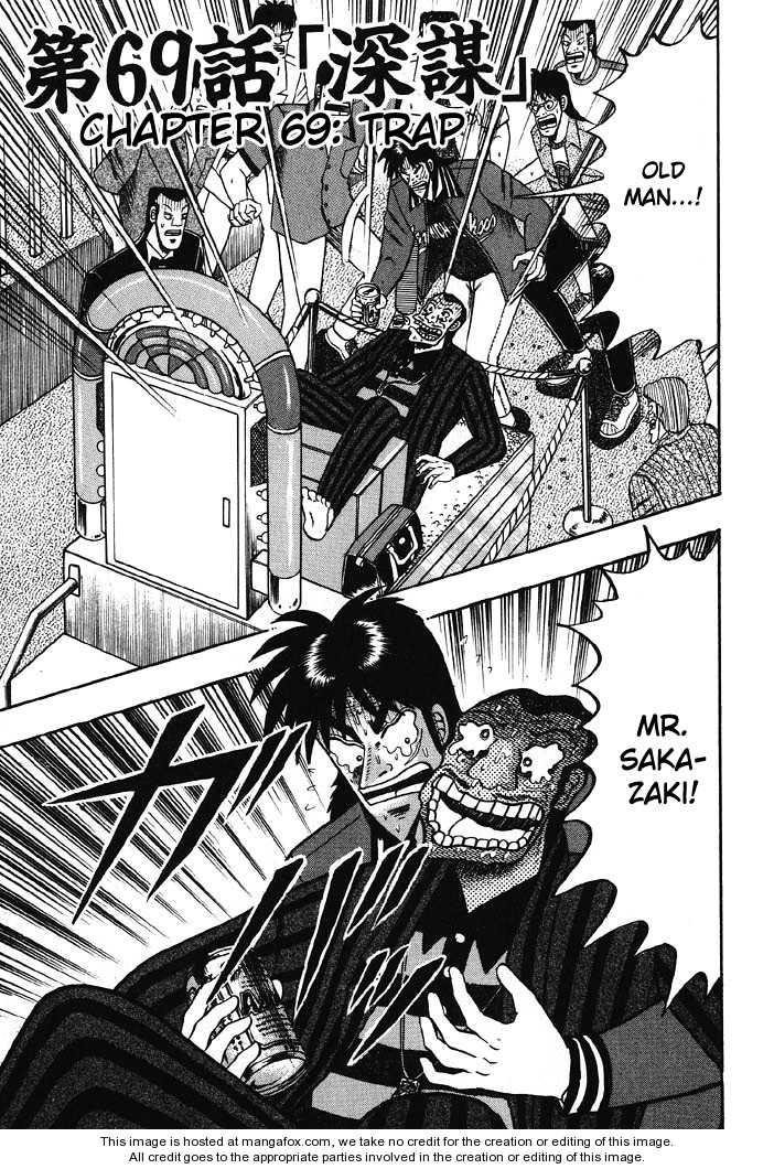 Kaiji 69 Page 1