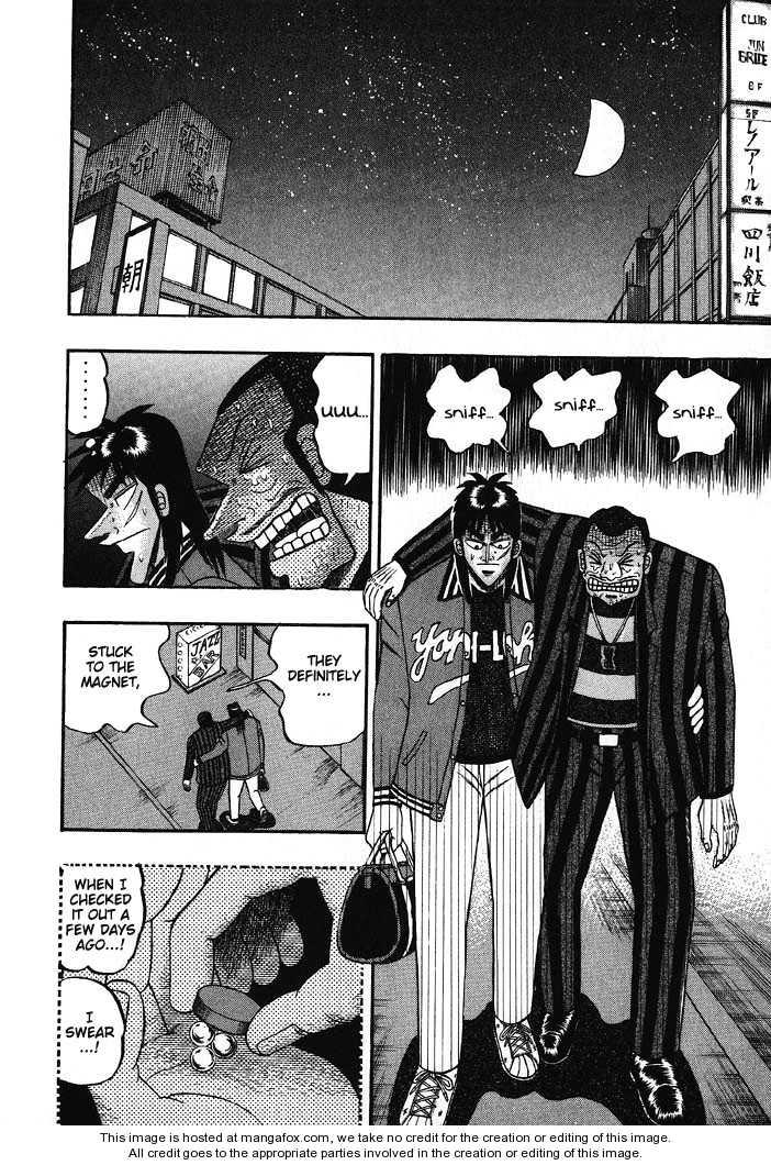 Kaiji 70 Page 2