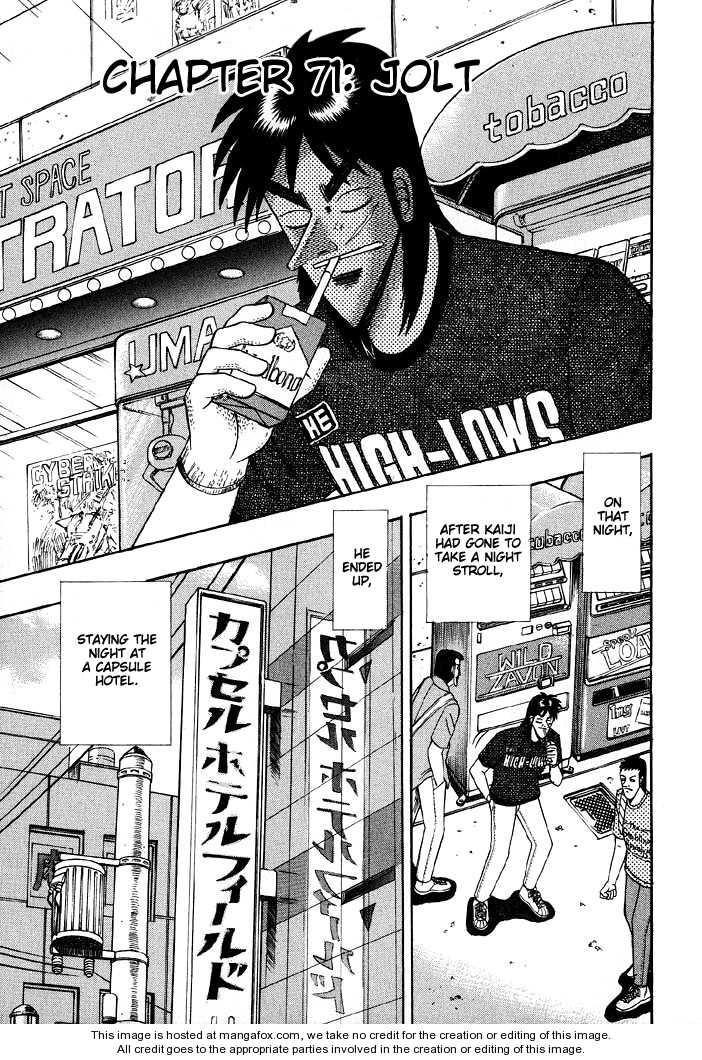 Kaiji 71 Page 1