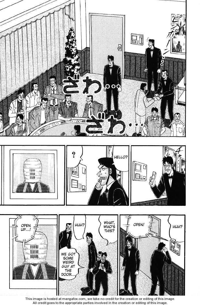 Kaiji 79 Page 3