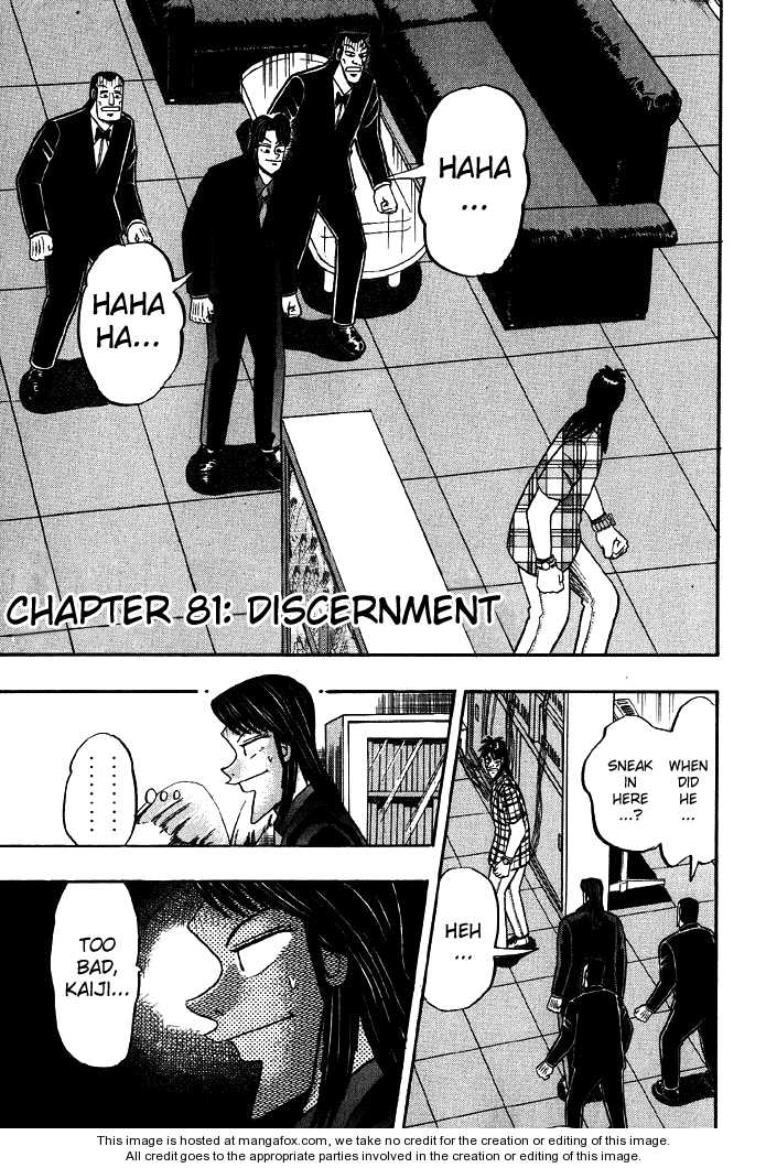 Kaiji 81 Page 1