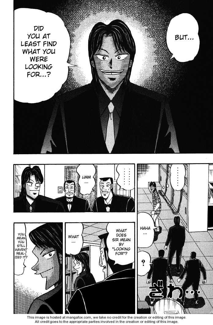Kaiji 81 Page 2