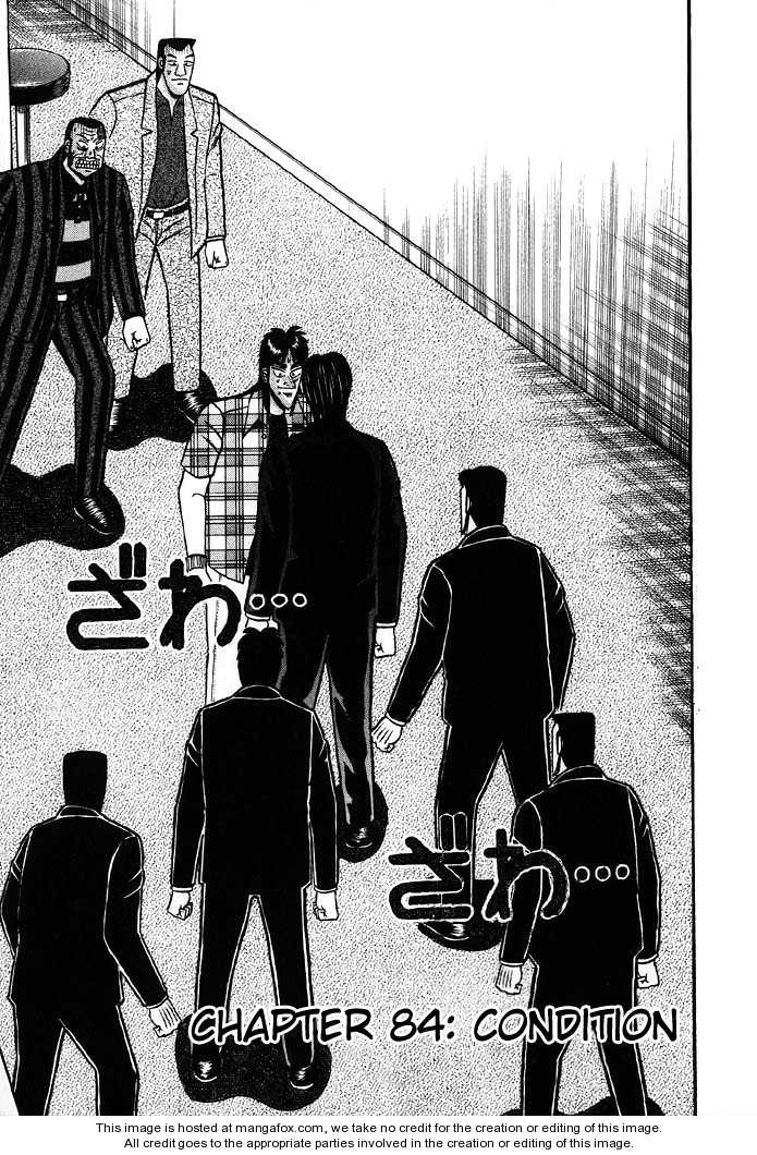 Kaiji 84 Page 1