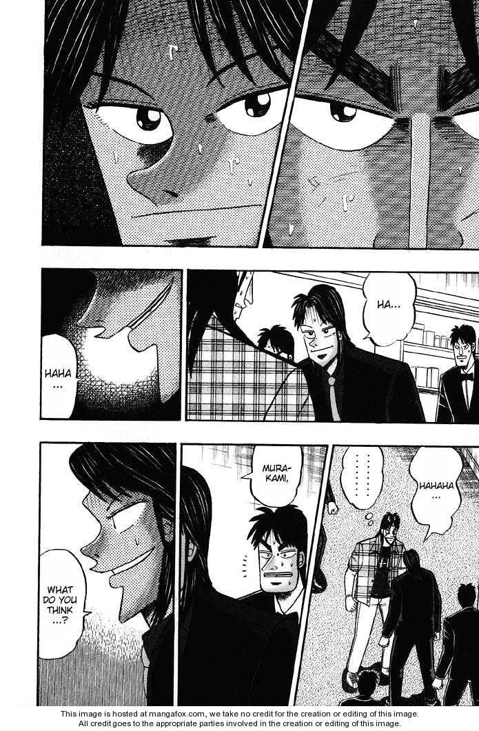 Kaiji 84 Page 2