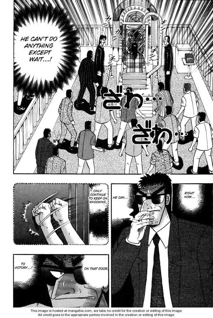 Kaiji 92 Page 3