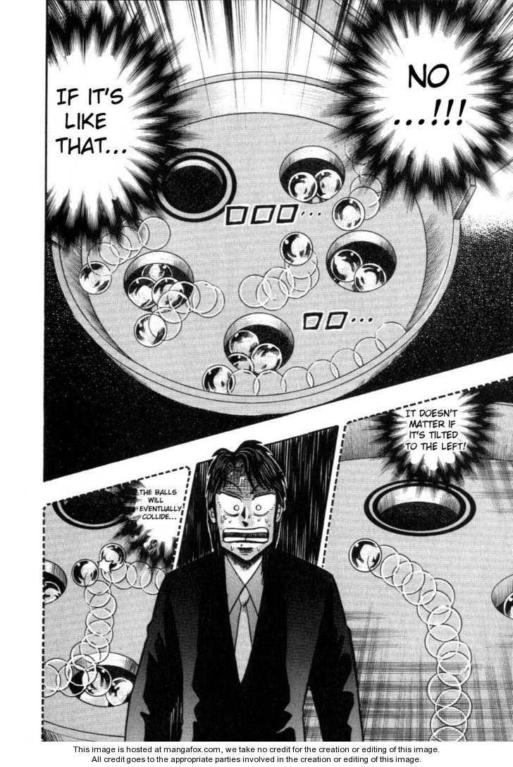 Kaiji 121 Page 2