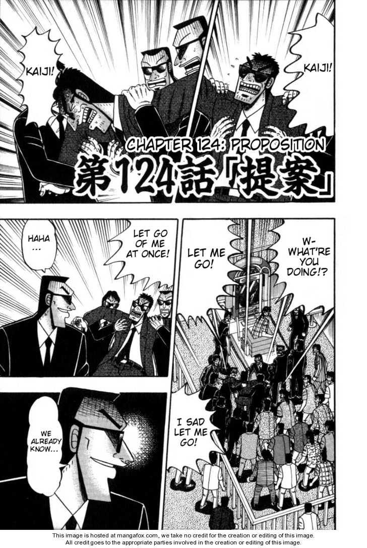 Kaiji 124 Page 1