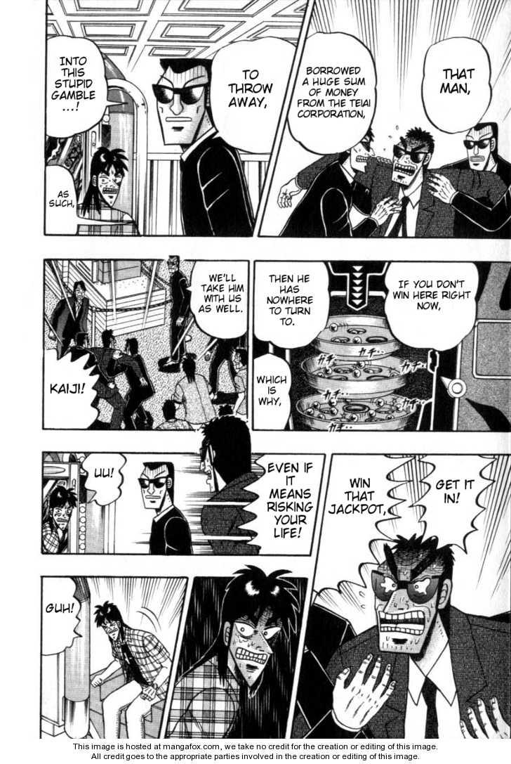 Kaiji 124 Page 2