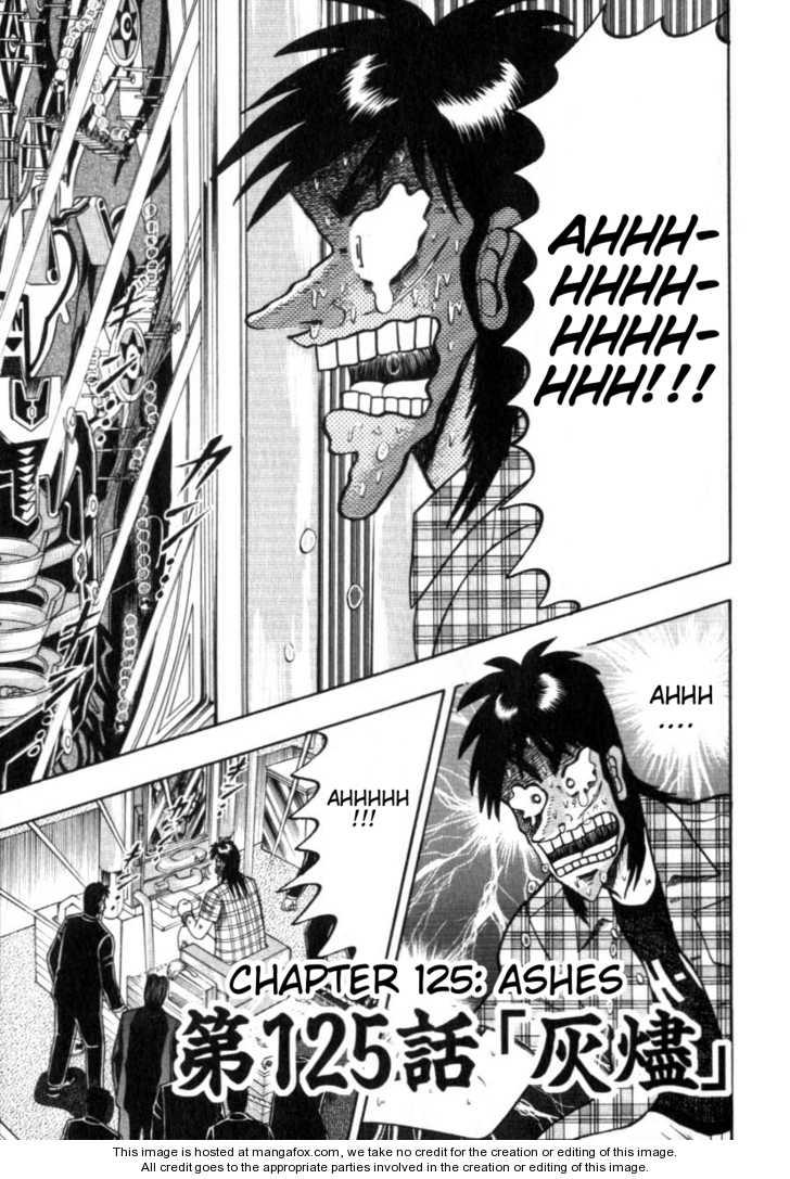 Kaiji 125 Page 1