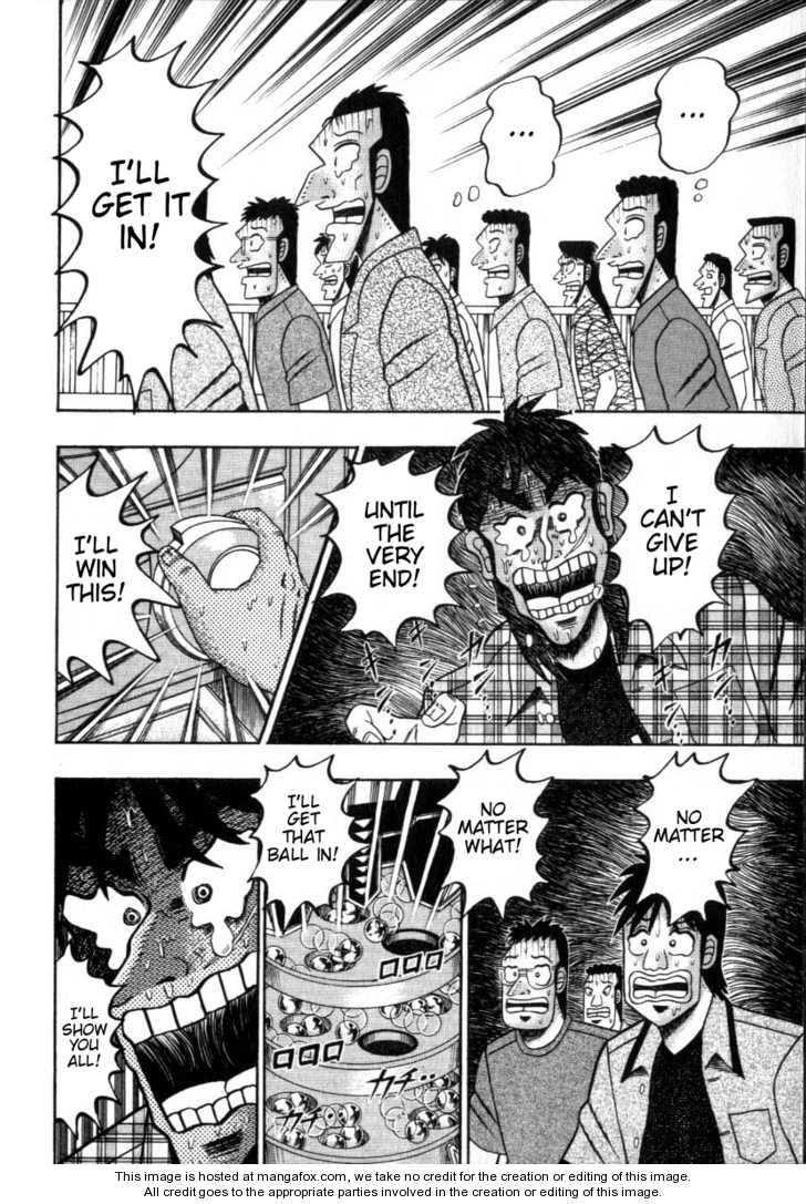 Kaiji 125 Page 2