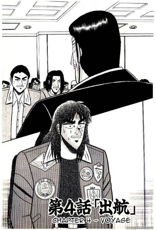 Kaiji 4 Page 1