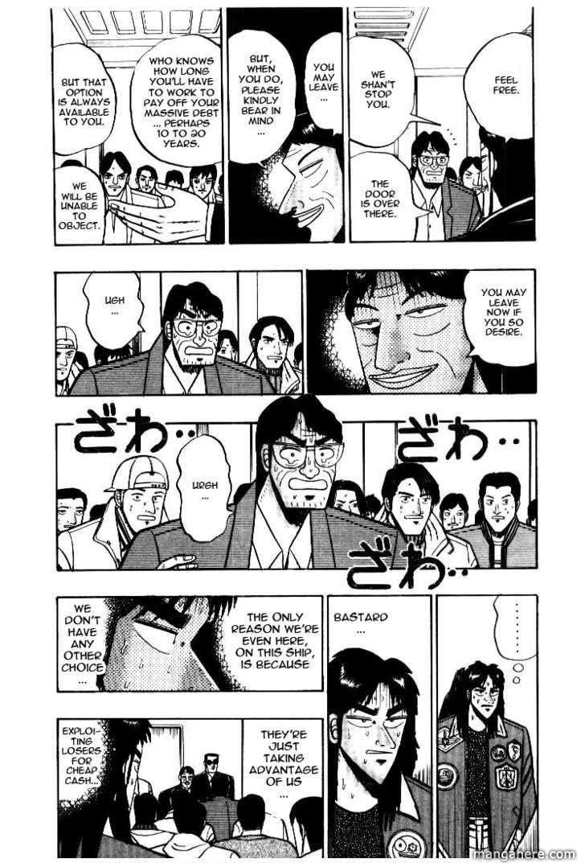 Kaiji 4 Page 3