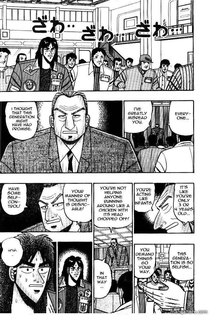 Kaiji 6 Page 1