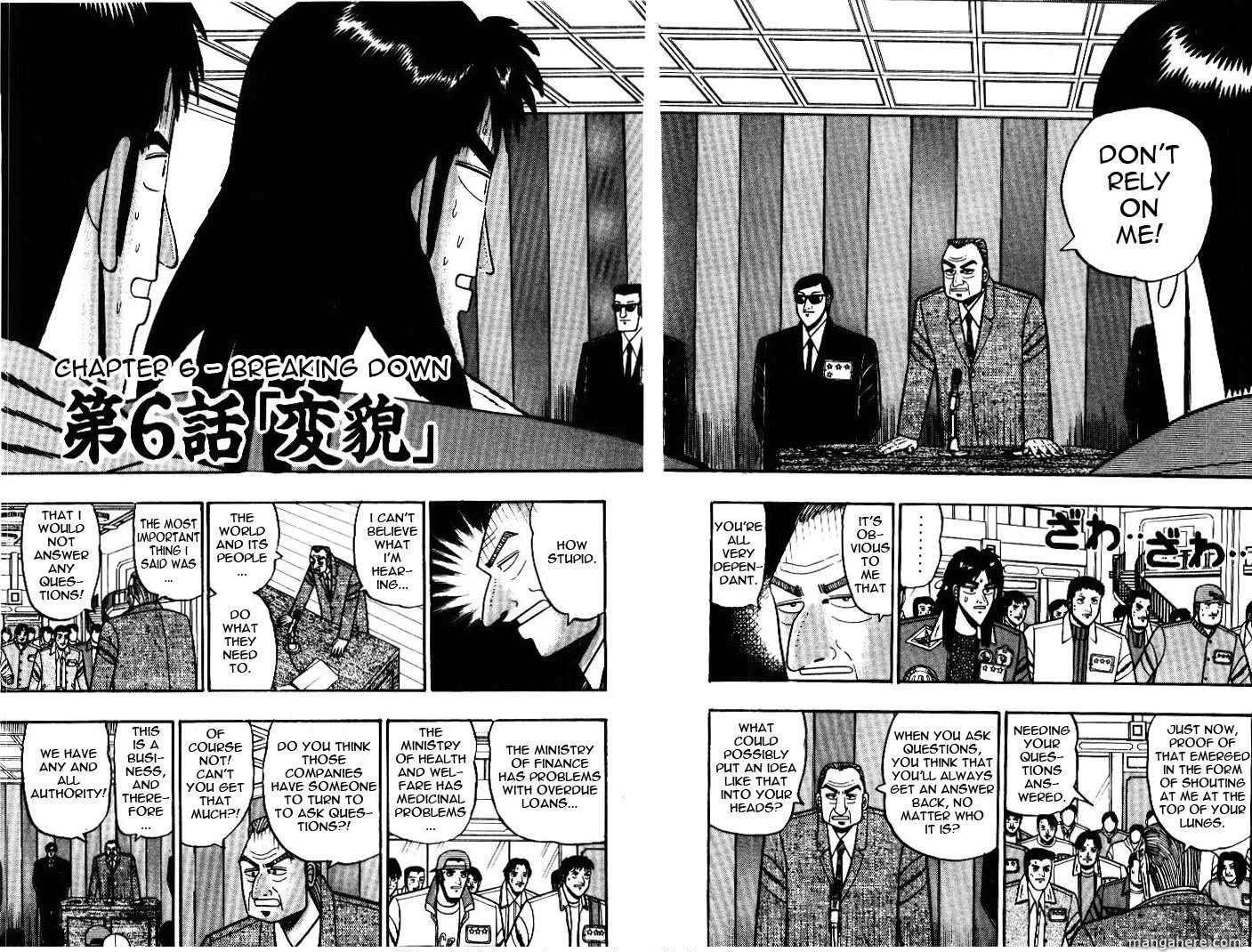 Kaiji 6 Page 2