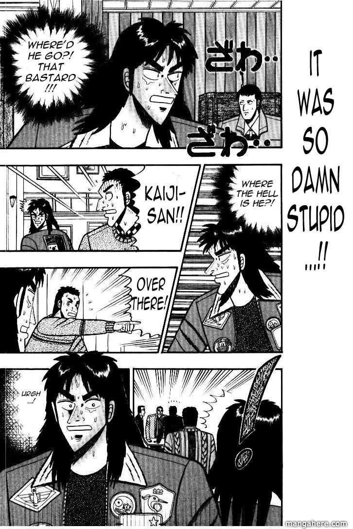 Kaiji 11 Page 1