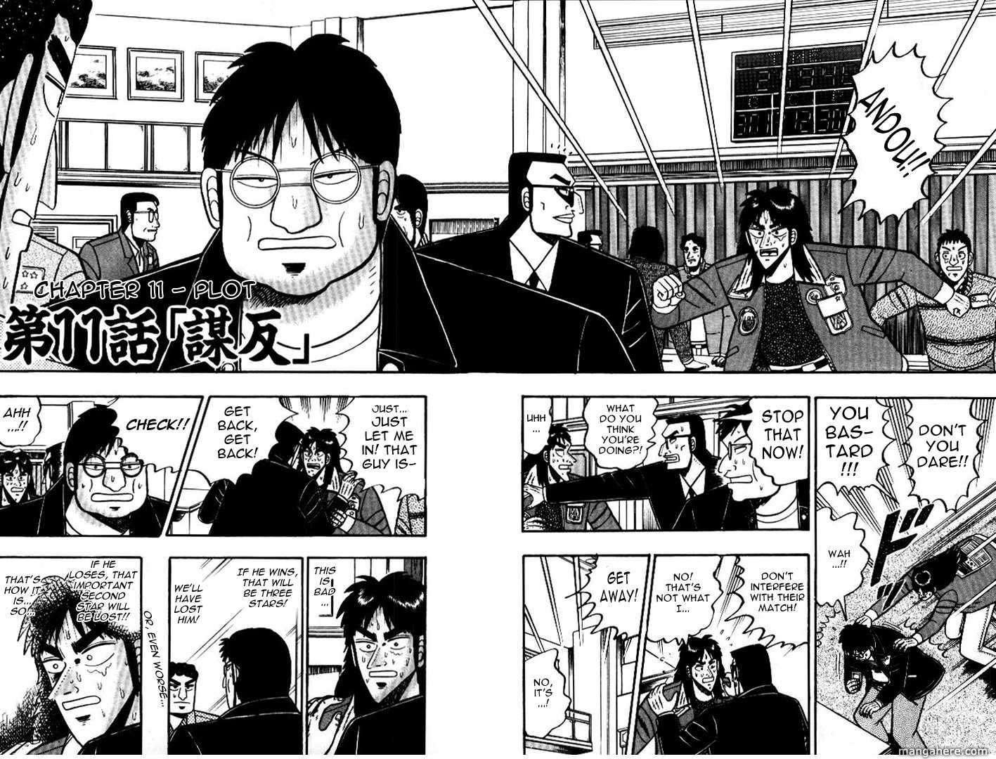 Kaiji 11 Page 2