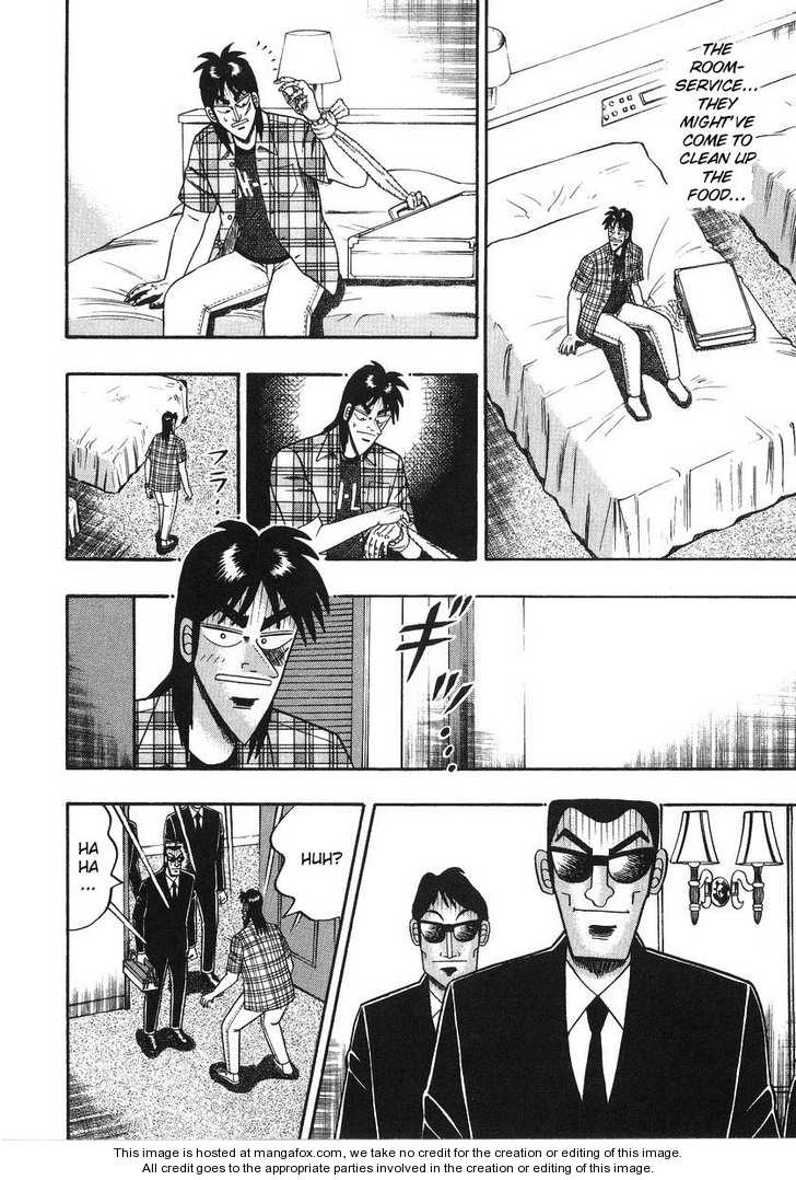 Kaiji 133 Page 1