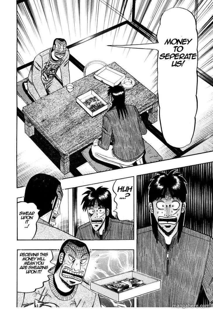 Kaiji 137 Page 2