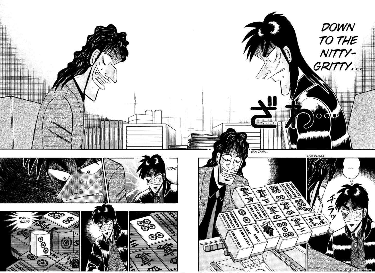 Kaiji 152 Page 2