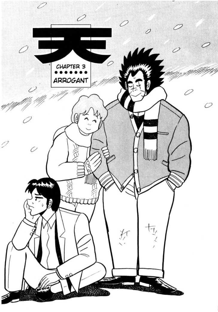 Ten - Tenna Toori no Kaidanji 3 Page 1