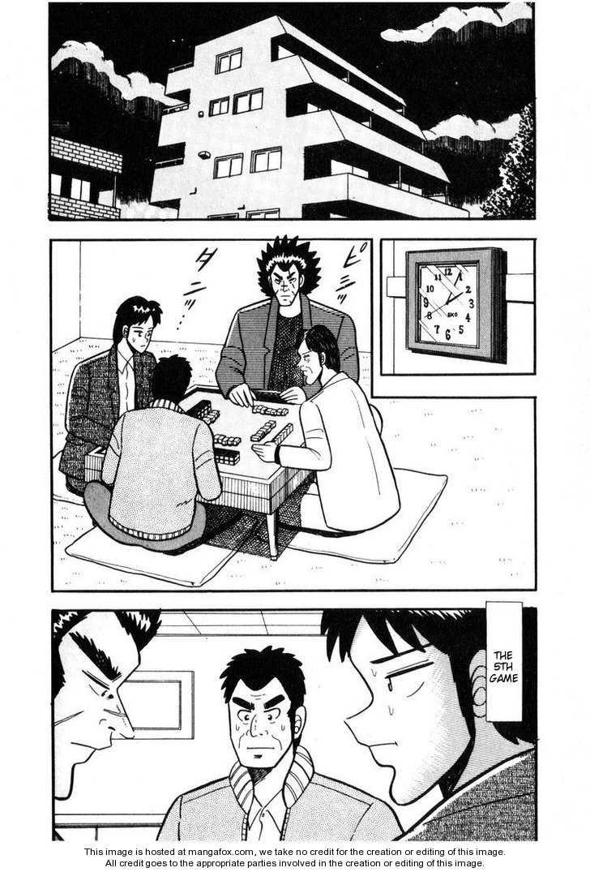 Ten - Tenna Toori no Kaidanji 9 Page 2