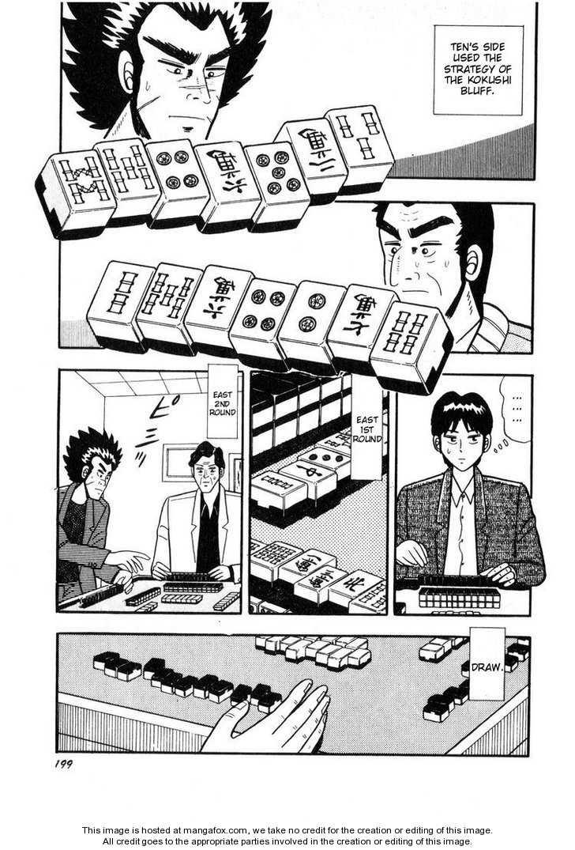 Ten - Tenna Toori no Kaidanji 9 Page 3