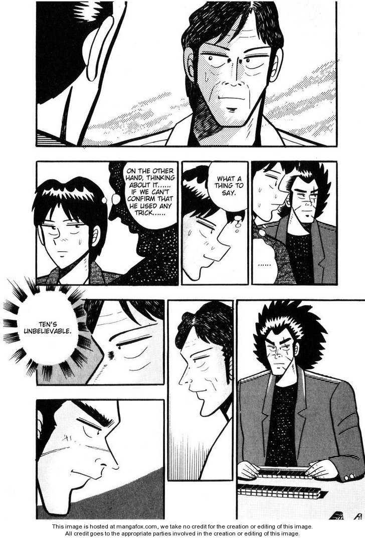 Ten - Tenna Toori no Kaidanji 10 Page 3