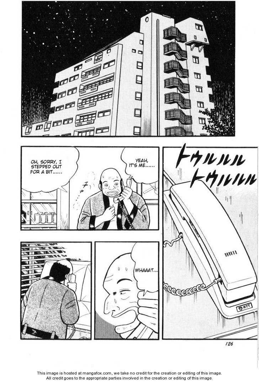Ten - Tenna Toori no Kaidanji 16 Page 2