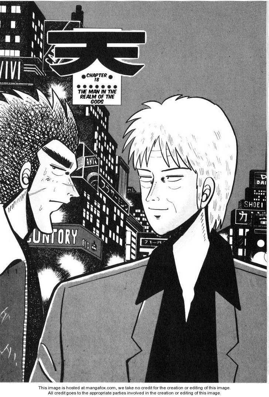 Ten - Tenna Toori no Kaidanji 18 Page 1