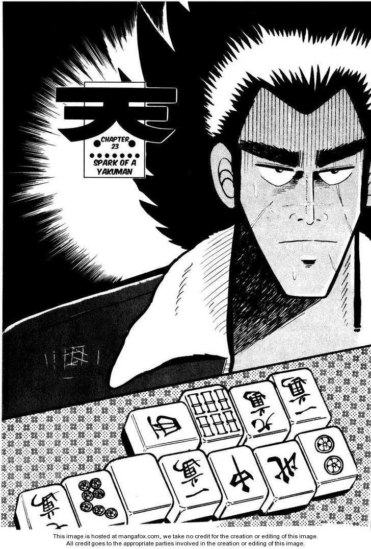 Ten - Tenna Toori no Kaidanji 23 Page 1