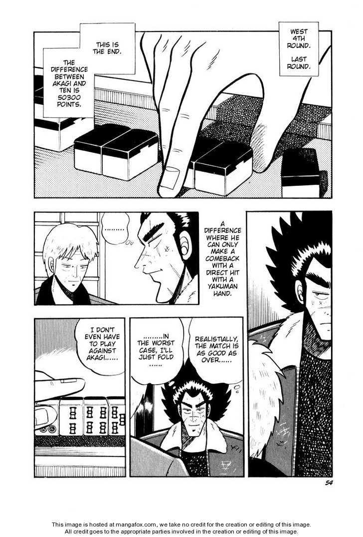 Ten - Tenna Toori no Kaidanji 23 Page 2