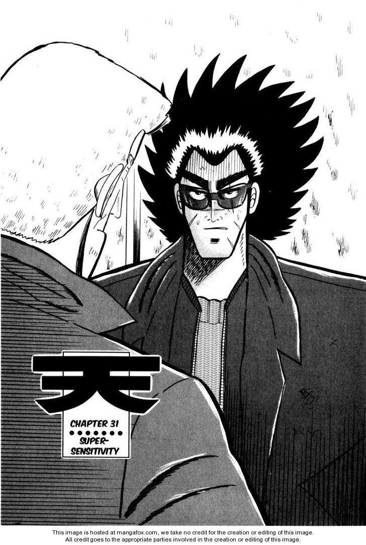 Ten - Tenna Toori no Kaidanji 31 Page 1