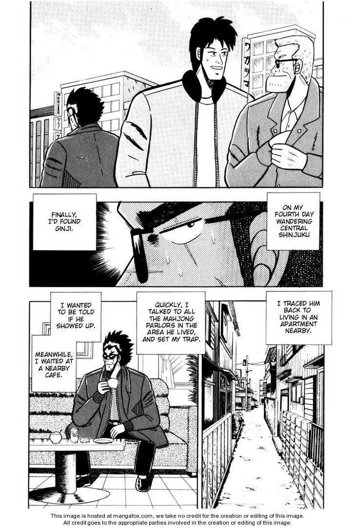 Ten - Tenna Toori no Kaidanji 31 Page 2