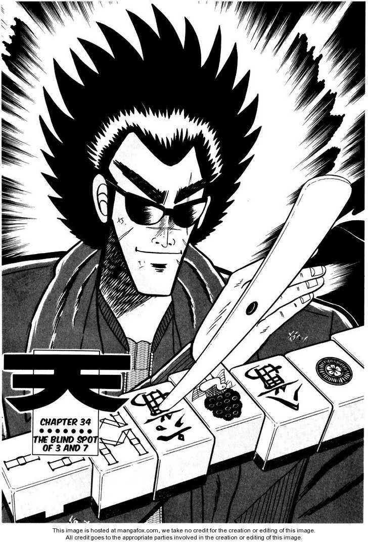 Ten - Tenna Toori no Kaidanji 34 Page 1