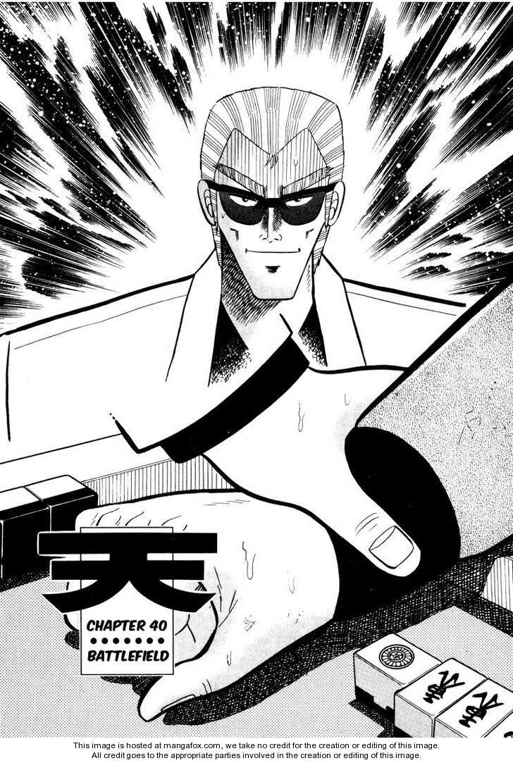 Ten - Tenna Toori no Kaidanji 40 Page 1
