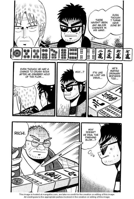 Ten - Tenna Toori no Kaidanji 45 Page 4