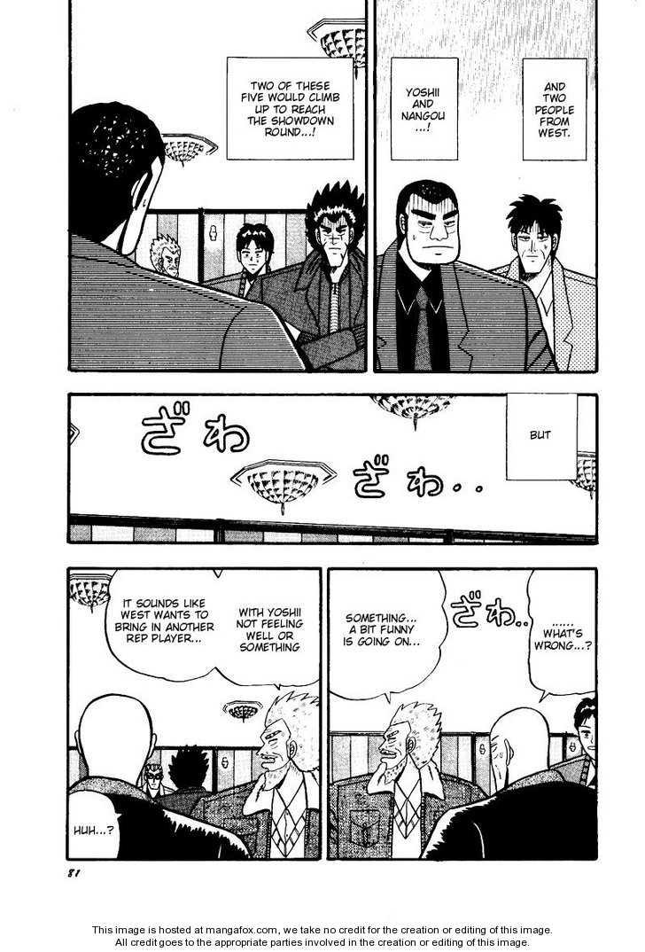 Ten - Tenna Toori no Kaidanji 51 Page 3