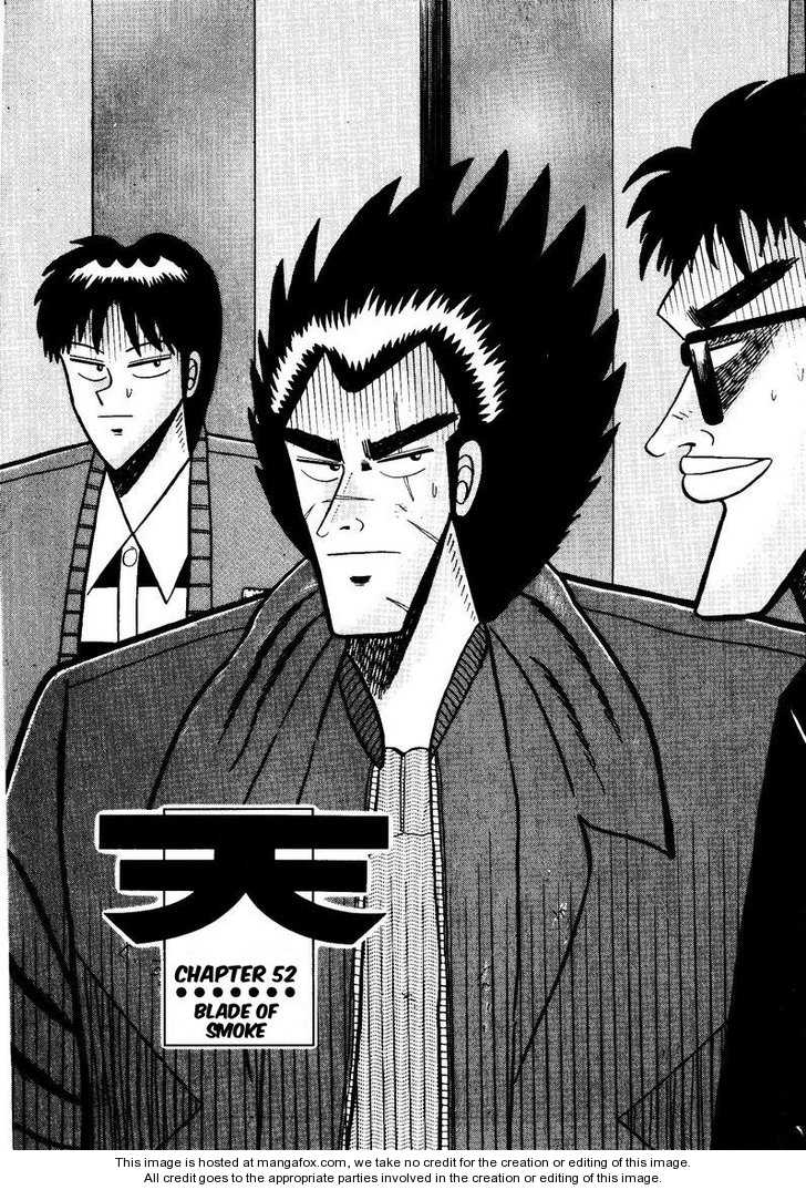 Ten - Tenna Toori no Kaidanji 52 Page 1