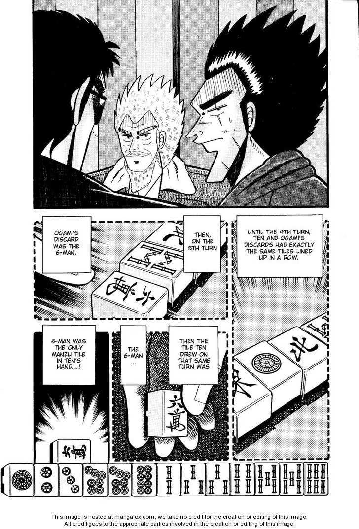Ten - Tenna Toori no Kaidanji 52 Page 2