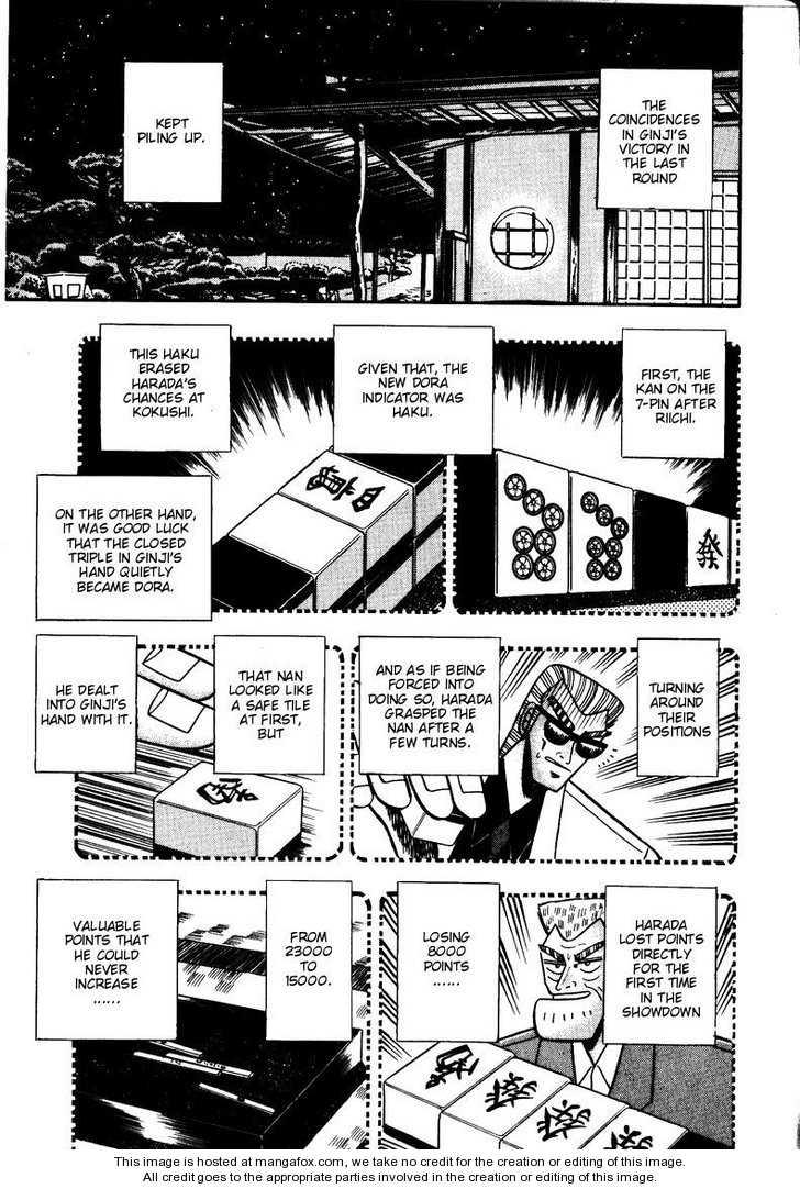Ten - Tenna Toori no Kaidanji 67 Page 1