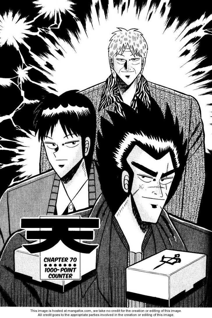 Ten - Tenna Toori no Kaidanji 70 Page 1